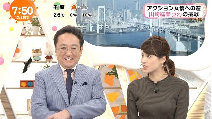nagashima20161026_27.jpg