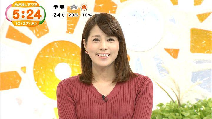 nagashima20161027_01.jpg