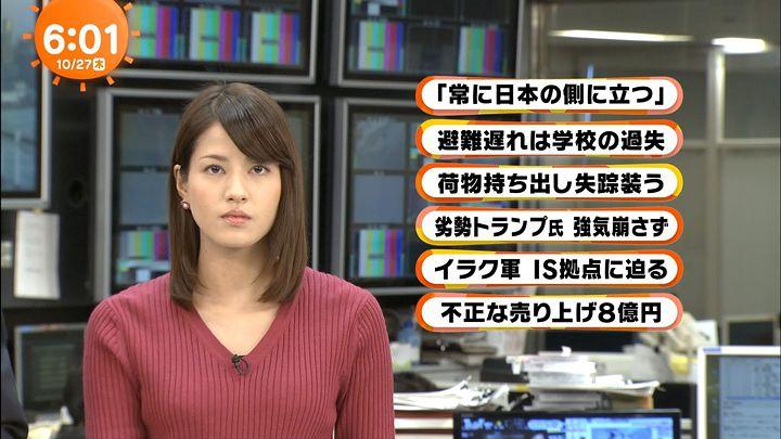 nagashima20161027_06.jpg