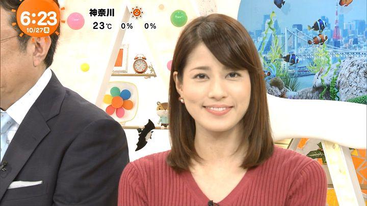 nagashima20161027_07.jpg