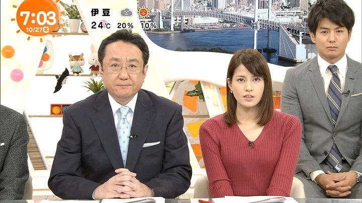 nagashima20161027_09.jpg