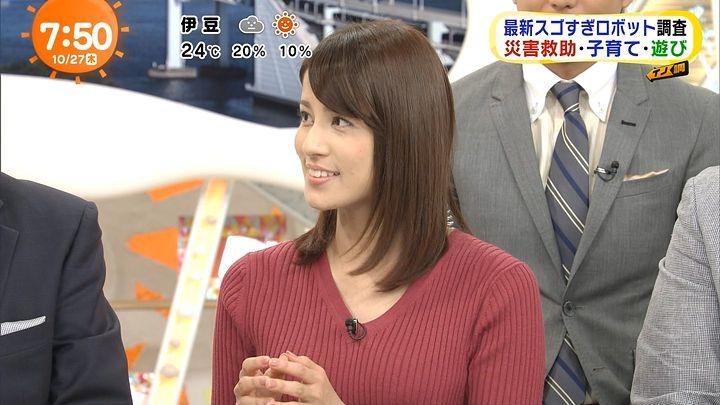 nagashima20161027_10.jpg