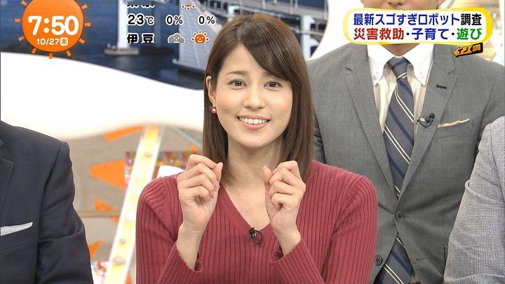 nagashima20161027_11.jpg