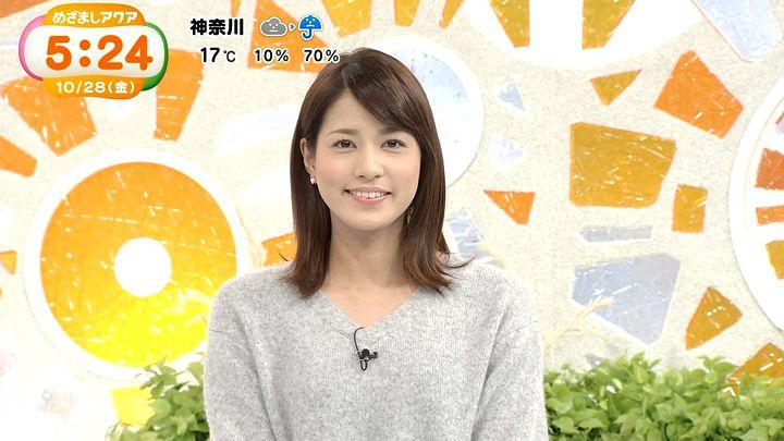 nagashima20161028_01.jpg
