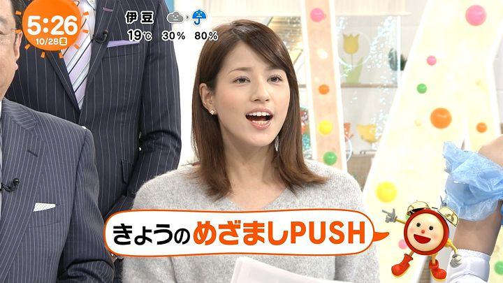 nagashima20161028_02.jpg