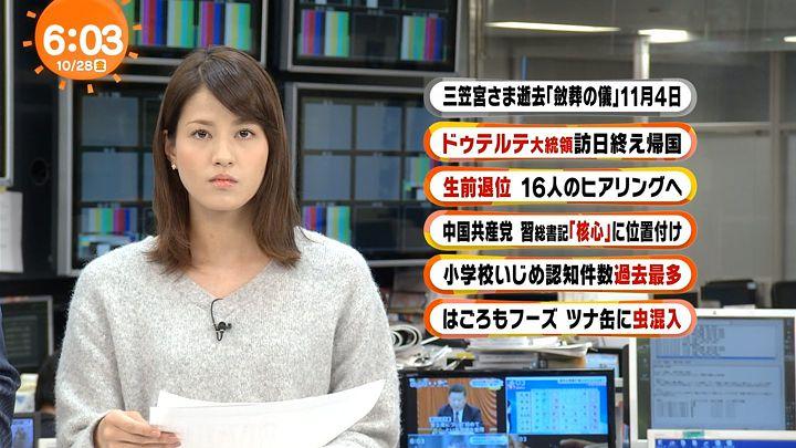 nagashima20161028_06.jpg