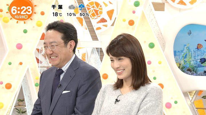 nagashima20161028_07.jpg