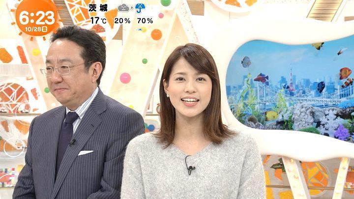 nagashima20161028_08.jpg