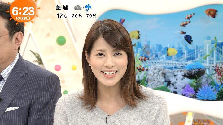 nagashima20161028_09.jpg