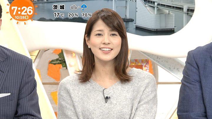 nagashima20161028_12.jpg