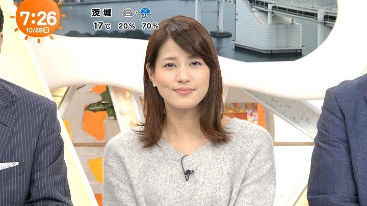 nagashima20161028_13.jpg