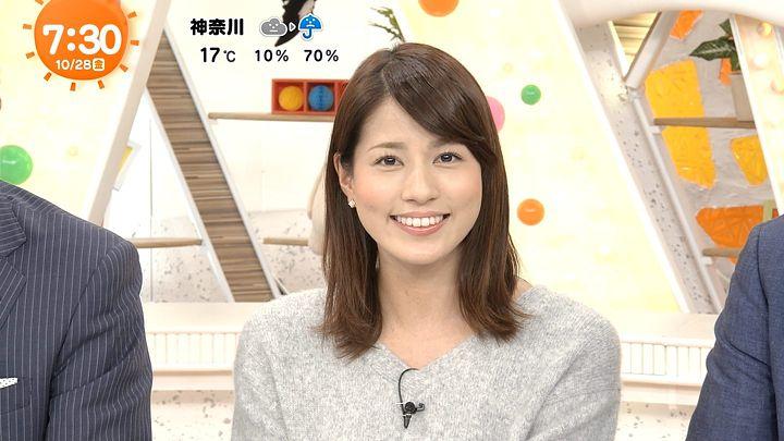 nagashima20161028_14.jpg