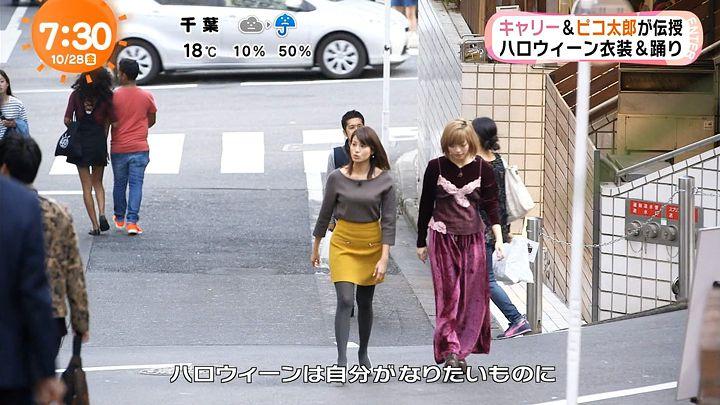 nagashima20161028_15.jpg