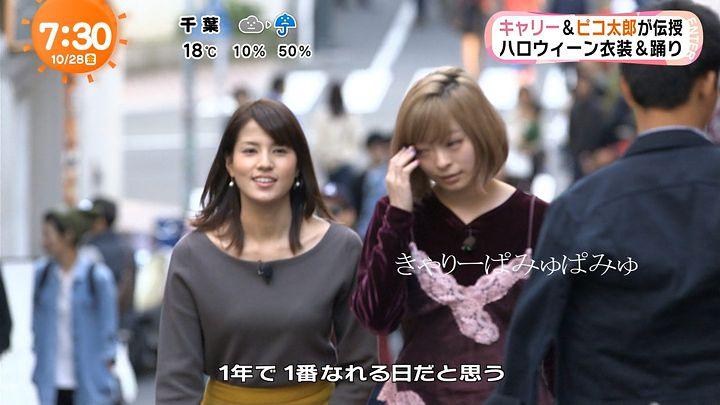nagashima20161028_16.jpg