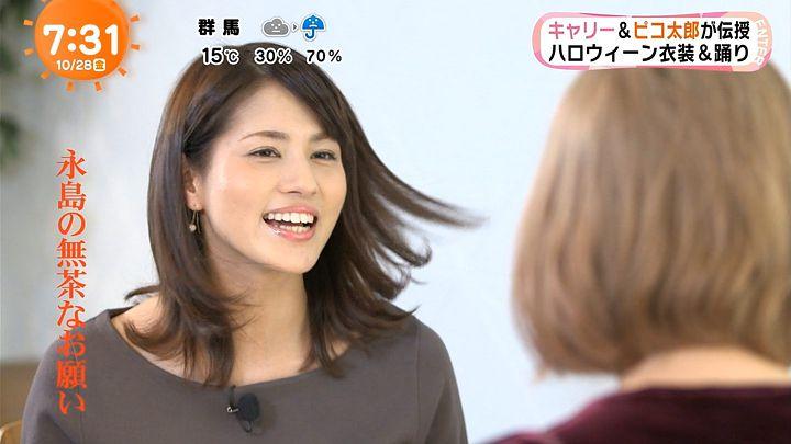 nagashima20161028_18.jpg