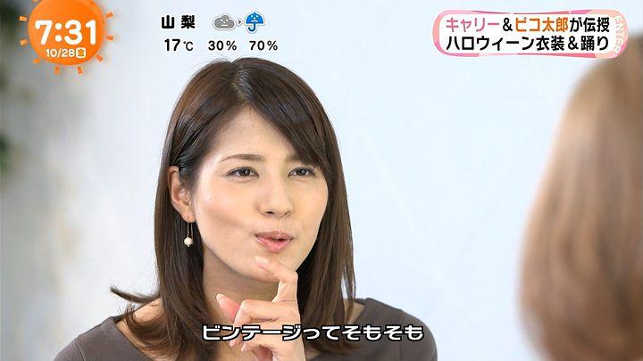 nagashima20161028_19.jpg