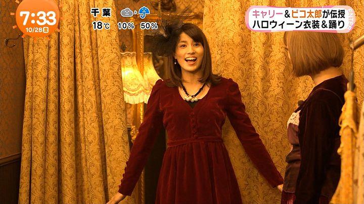 nagashima20161028_20.jpg