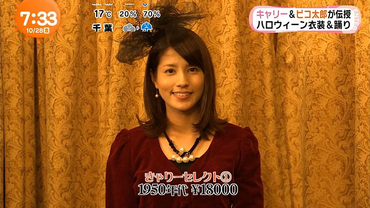 nagashima20161028_22.jpg