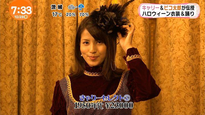 nagashima20161028_24.jpg