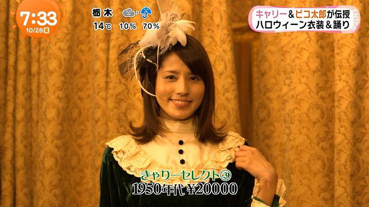 nagashima20161028_26.jpg
