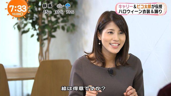 nagashima20161028_27.jpg