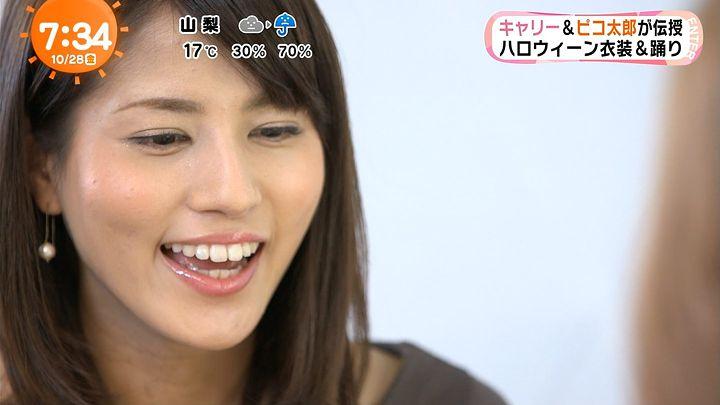 nagashima20161028_28.jpg