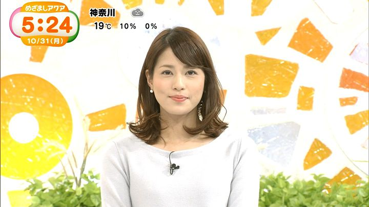 nagashima20161031_01.jpg