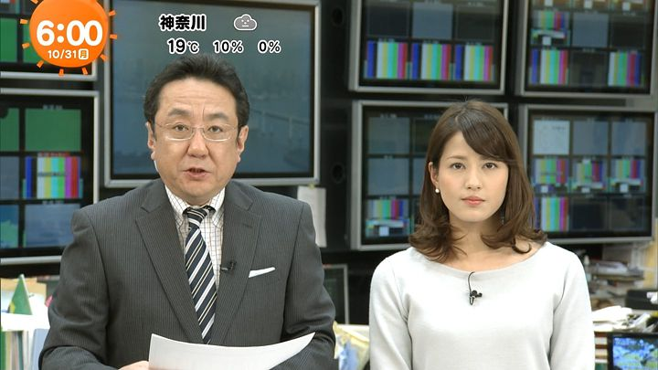nagashima20161031_04.jpg