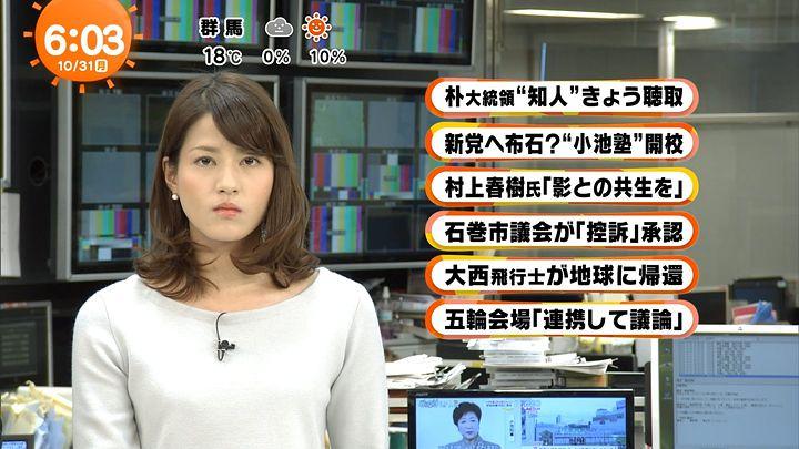 nagashima20161031_05.jpg