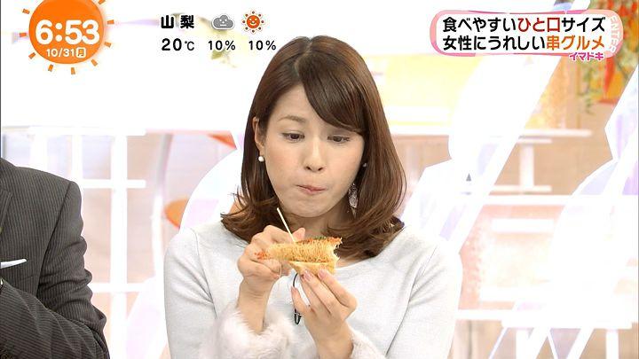 nagashima20161031_11.jpg