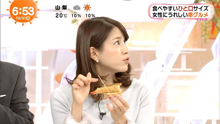 nagashima20161031_12.jpg