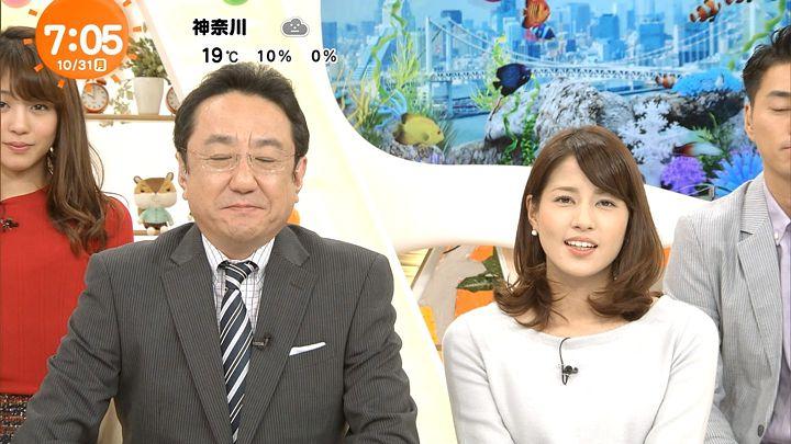 nagashima20161031_13.jpg
