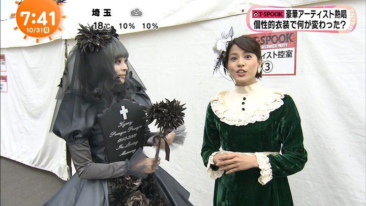 nagashima20161031_16.jpg