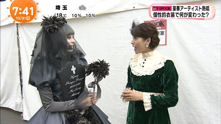 nagashima20161031_17.jpg