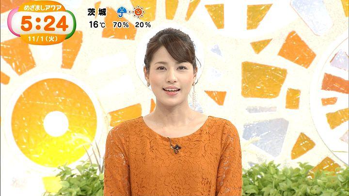 nagashima20161101_01.jpg