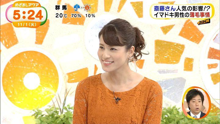 nagashima20161101_02.jpg