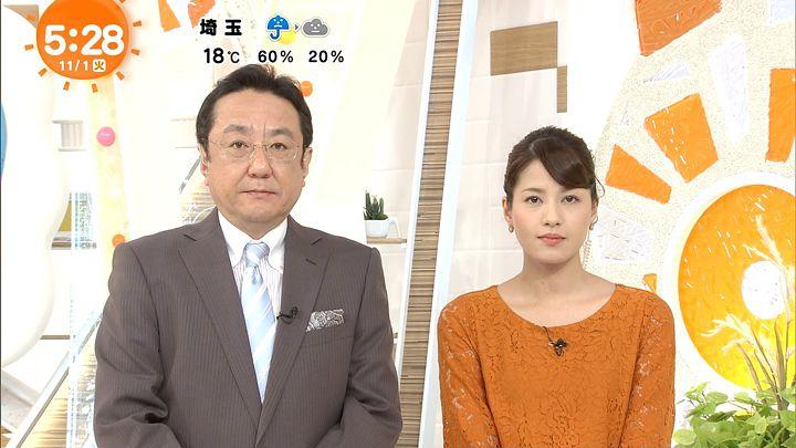 nagashima20161101_04.jpg