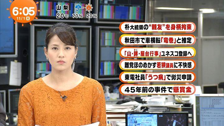 nagashima20161101_06.jpg
