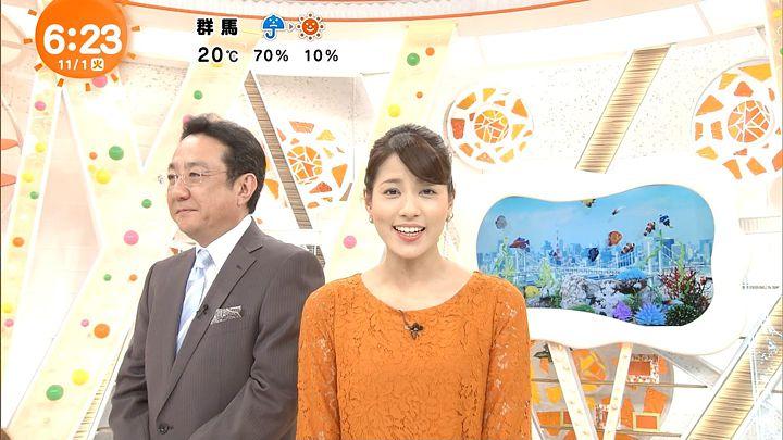 nagashima20161101_07.jpg