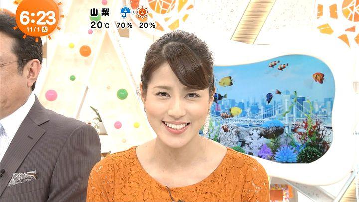 nagashima20161101_08.jpg