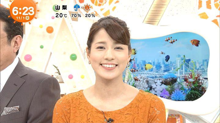 nagashima20161101_09.jpg