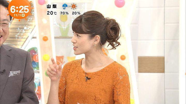 nagashima20161101_11.jpg