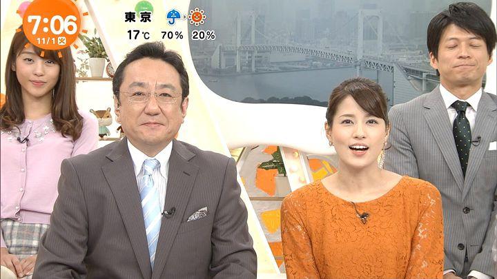 nagashima20161101_13.jpg