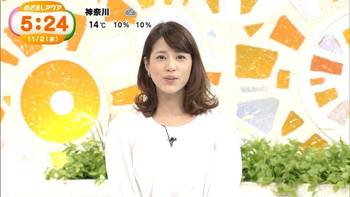 nagashima20161102_02.jpg
