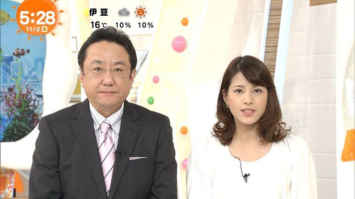 nagashima20161102_03.jpg