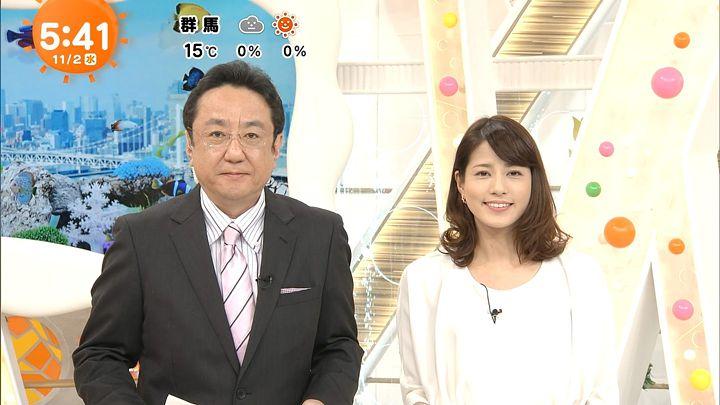 nagashima20161102_04.jpg