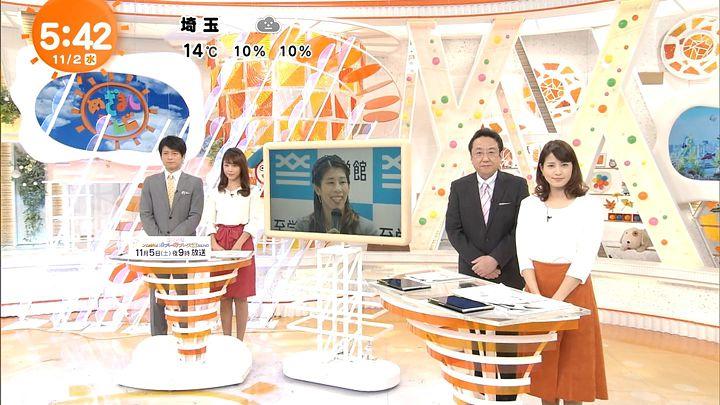 nagashima20161102_05.jpg