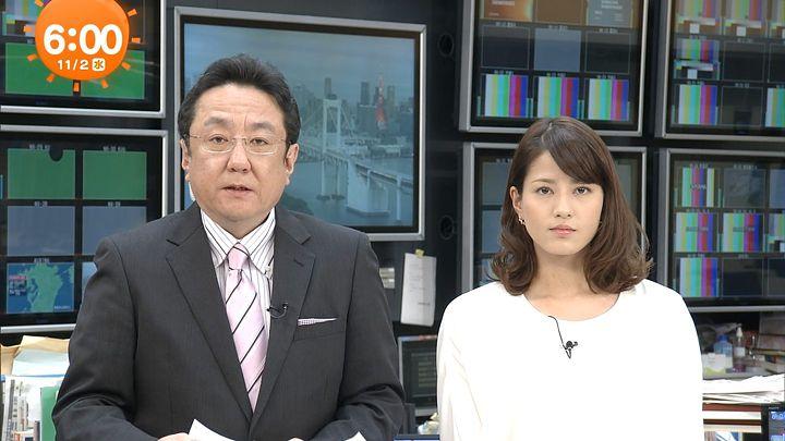 nagashima20161102_06.jpg