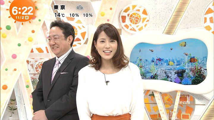 nagashima20161102_08.jpg
