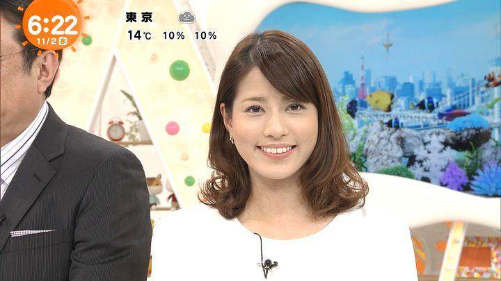 nagashima20161102_09.jpg